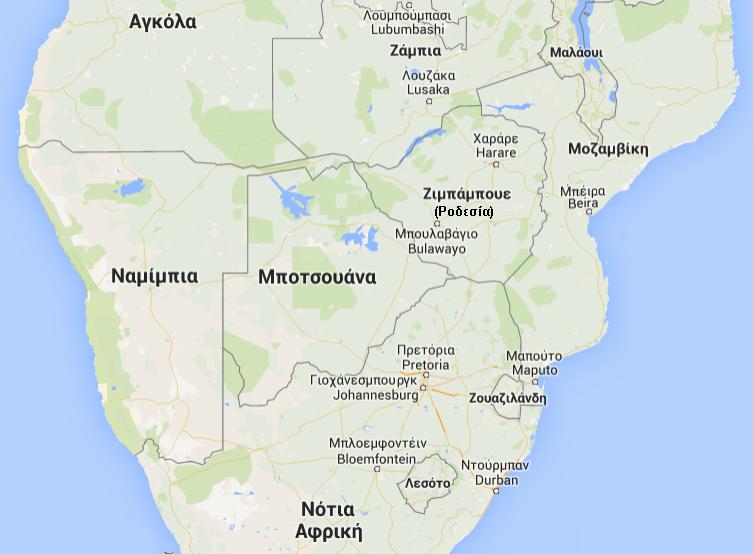 Γραφεία γνωριμιών στη Ζιμπάμπουε