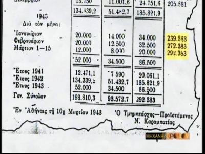 vlcsnap-2015-02-06-01h21m55s216-400x300