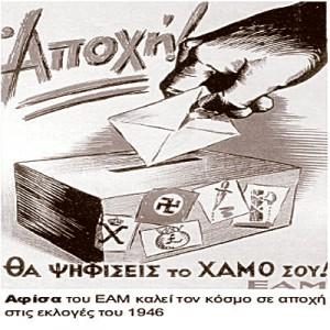 apoxi_eam-300x300
