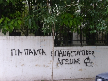 extremist_anarcho_feminist_messages_in_Athens_schools_2012-12-08_DSCI3129_x570x