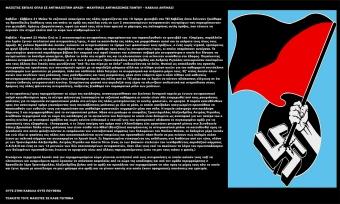 antifa_kavala.jpg