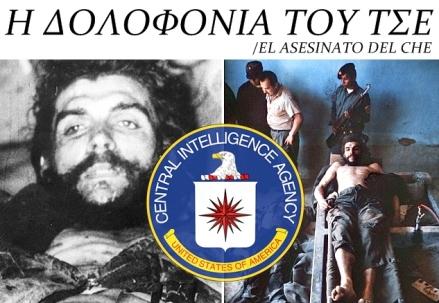 el-asesinato-del-che-icon-guevaristas