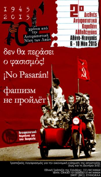 fasistes1.png