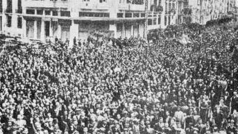 thessaloniki19361