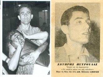 Είναι η φωτογραφία-ντοκουμέντο που τραβήχτηκε λίγα λεπτά μετά το χτύπημα του Σωτήρη Πέτρουλα στη διάρκεια των «Ιουλιανών». Ο δημοσιογράφος, τότε, της «Αθηναϊκής» Γιώργος Κουτλίδης (υπέγραφε σαν Γιώργος Σειρηνός), που κάλυπτε την πορεία, μεταφέρει στα χέρια του τον τραυματισμένο από δακρυγόνο Σωτήρη Πέτρουλα. Το πρωτότυπο της φωτογραφίας παραδόθηκε στο Αρχείο του ΚΚΕ