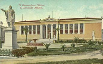 300px-National_and_Kapodistrian_University_of_Athens_1910.jpg