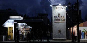 syriza-hope-660x330