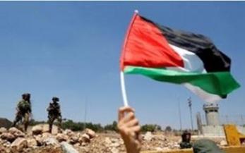 Παλαιστίνη.JPG
