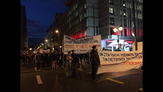 Στιγμιότυπο από την αντιπολεμική διαδήλωση που διοργάνωσε ο Συντονισμός για το Προσφυγικό-Μεταναστευτικό έξω από τα Προπύλαια