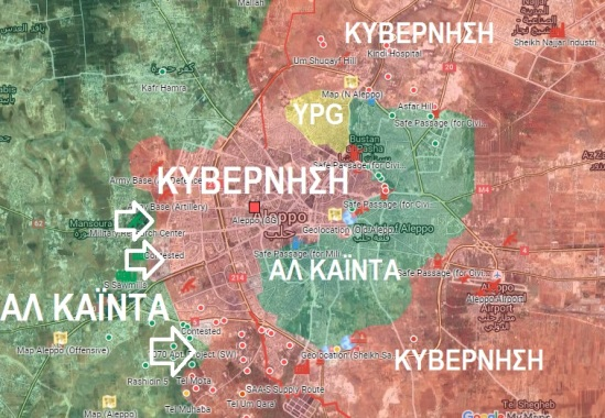 aleppo_map-2