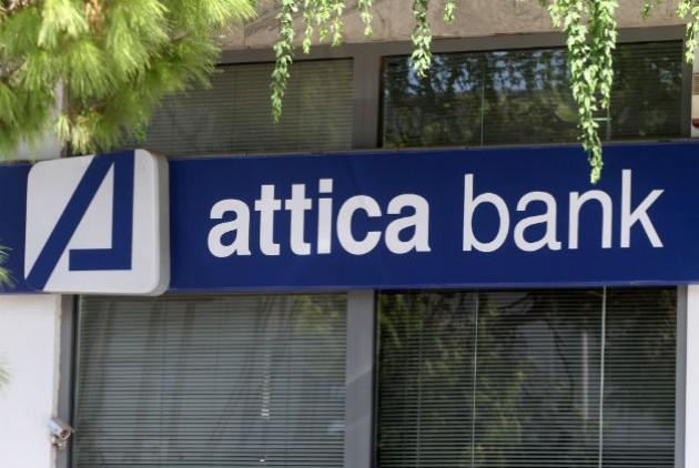 attica_bank_3
