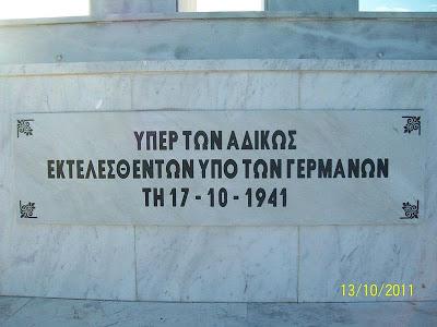 memorial_ano_kato_kerdylia