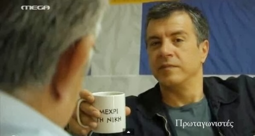 theodorakis
