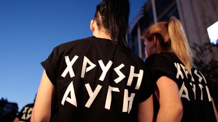 xrysaygitises-02