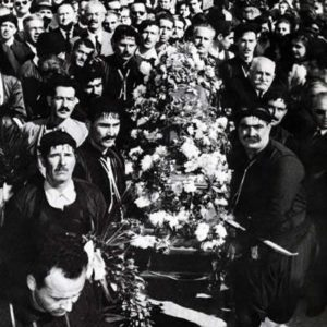 1957-funeral1-400x400-1-300x300
