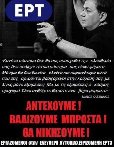 manos-xatzidakis-3-232x300