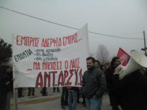 antarsya-skouries-300x225