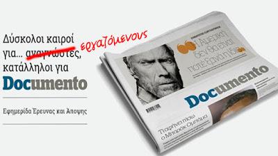 doc_0