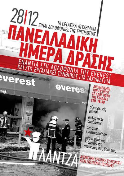 everest_28-12