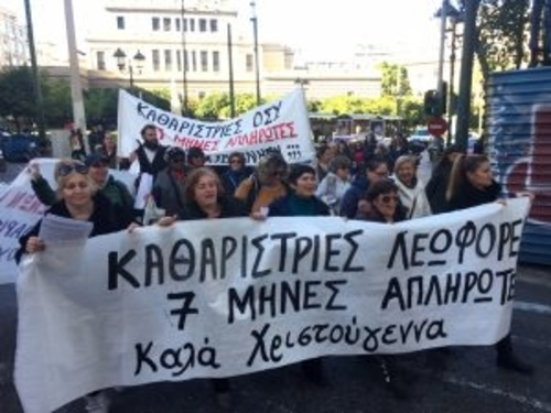 greek-cleaners-demo-dec-16-300