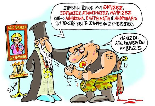 ambrosios2