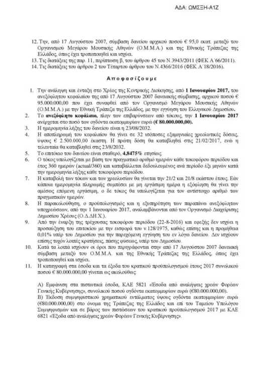 Document-page-002-2-696x985.jpg