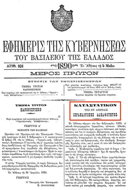 fek-1890