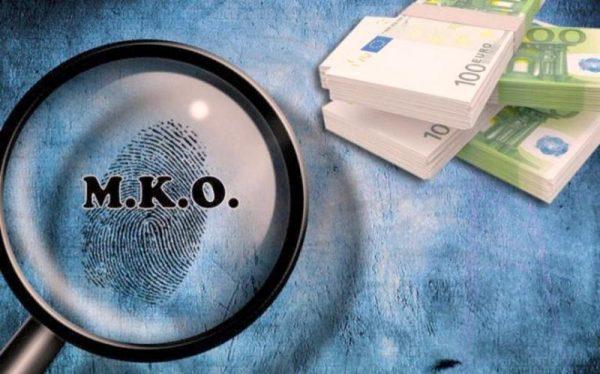 mko_euros1
