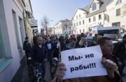 0000076406-belarus-protest-mars-netuneadcev
