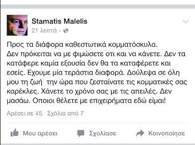 malelis6