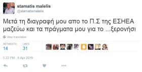 malelis9