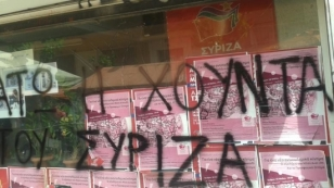 oi-anarxikoi-piran-to-kadro-to