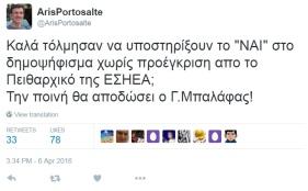 portosalte11