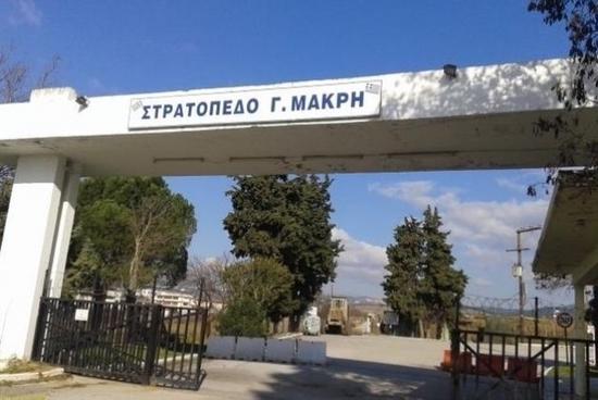 stratopedo-makri_0 (1)