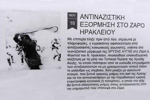 blog_xrysi_avgi_zaros