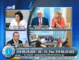 Κασιδιάρης-vs-Δούρου-Κανέλλη_